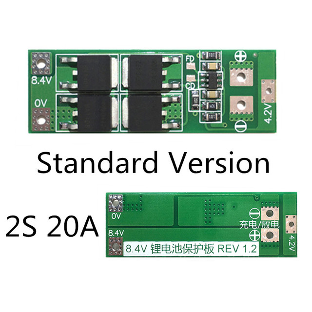 2S 20A  7.4V 8.4V  18650 Lithium battery protection board/BMS board standard/balance 2