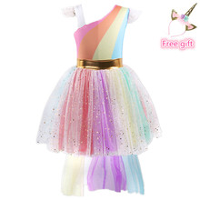 Elegant Colorful Halloween Birthday Party Dresses Children Kids Clothes Baby Girls Dress Unicorn Costume Summer Girl tutu Dress