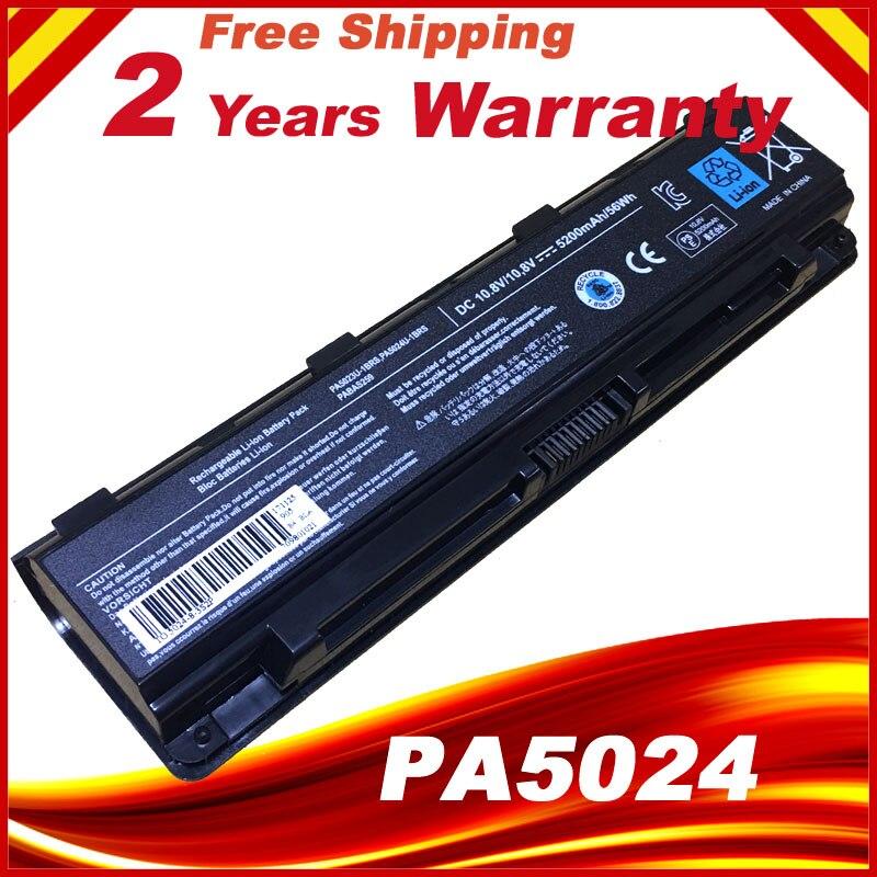 Ноутбук Батарея для <font><b>Toshiba</b></font> Satellite C800 <font><b>C850</b></font> C855D C870 L830 L855 L870 pa5024u-1brs