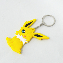Pokemon Keychain #5