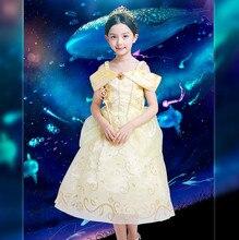 New Halloween costume children princess dress cosplay clothing skirt children's wear Princess skirt
