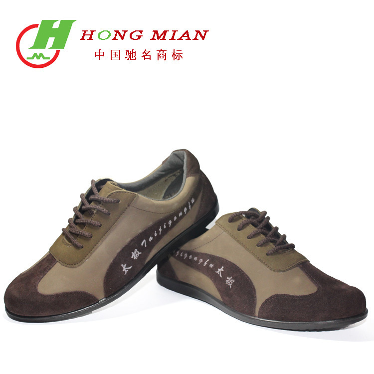 Tai chi Practice Shoe, Back Suede Leather Kungfu Soft Cowhide Shoe ,Kung Fu Wear-resisting Sole Counter shoe