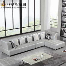Barcelona silver modern corner l shape sectional cow leather sofa set designs and prices new 2016, OCS-115