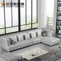 Barcelona Silver Modern Corner L Shape Sectional Cow Leather Sofa Set Designs And Prices New 2016