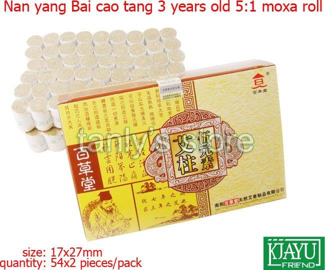 Good quality! wholesale and retail Nan Yang Bai Cai Tang 5 Yuan Su 3 years 5:1 moxa roll  108 pieces/pack