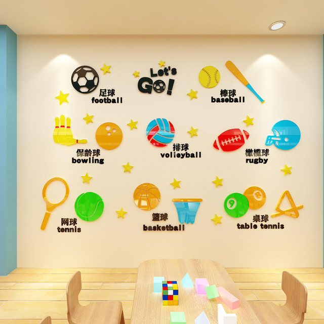Kindergarten Activities Classroom Wall Stickers 3d Sports Stickers