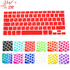 SR 14 Color EU Russian Language Letter Silicone Keyboard Cover Sticker For Macbook Air 13