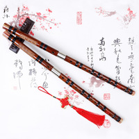 Chinese Bamboo Bitter Flute DIZI Musical Instruments Chinese Traditional Woodwind Instrument C/D/F/G