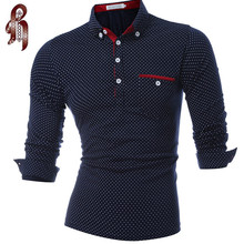 Мужская рубашка 2017 . Camisa Masculina