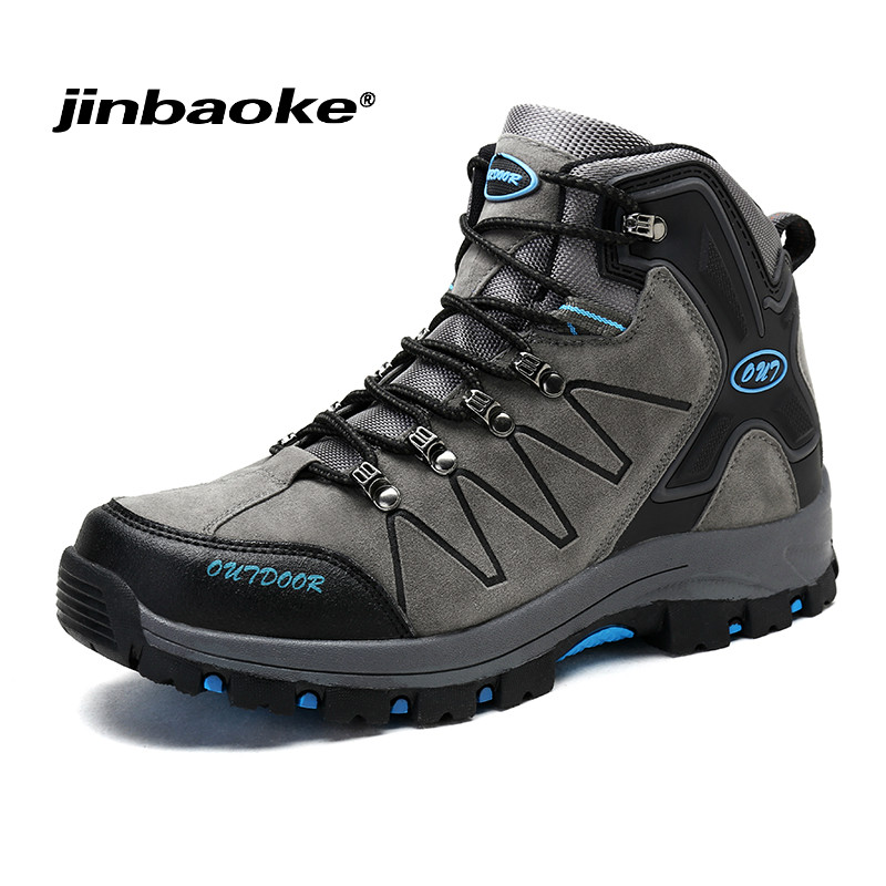 Big Size Men HIking Shoes Outdoor Antiskid Breathable Trekking Hunting Tourism Mountain Sneakers Zapatillas Comfortable Boots demo шура руки вверх алена апина 140 ударов в минуту татьяна буланова саша айвазов балаган лимитед hi fi дюна дискач 90 х mp 3