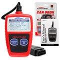 KW806 автомобильный сканер Автомобилей Code Reader CAN BUS OBD 2 OBDII Диагностический Инструмент Сканер ms309 Авто scan tool код неисправности читатель