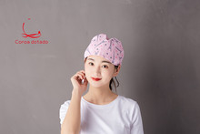 Pure cotton crescent cap surgery printed floral for men and women dentists working