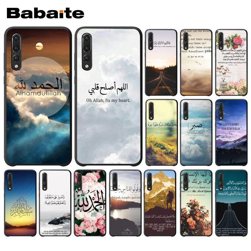 Modest Babaite Arabic Quran Islamic Quotes Muslim Black Phone Case For Huawei P20pro P20lite Mate20pro P10 Honor10 Mate10lite Phone Bags & Cases