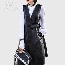 High street gilet en cuir véritable noir, en cuir véritable dagneau, long trench coat, gilet LT1905