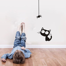 Funny Black Cute Staring Cat Wall Sticker For Kids Room Adesivo Vinyl Removable Wallpaper Wall Art Home Decoration Accessories(China)