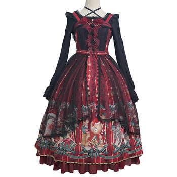 Merry Christmas ~ Royal Vintage Dress Floral Printed Long Lolita JSK Dress - DISCOUNT ITEM  10% OFF All Category