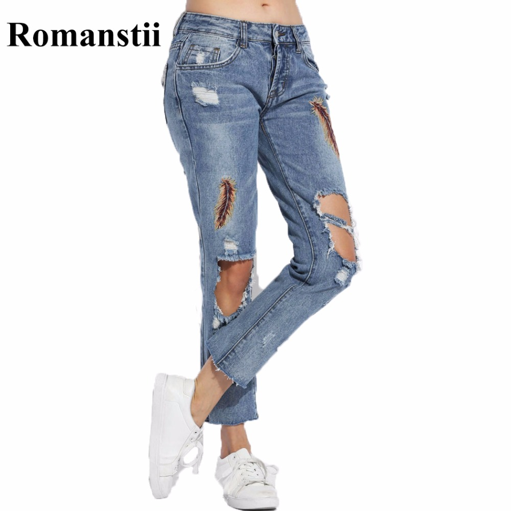 sexy harajuku torn boyfriend women jeans female lady embroidered denim cowboy pants trousers. Black Bedroom Furniture Sets. Home Design Ideas