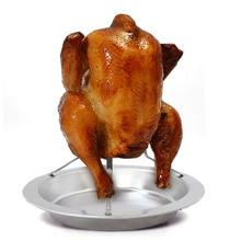 Открытый Кемпинг из нержавеющей стали жаркая курица рама вилка пластина утолщение антипригарное Пикник барбекю