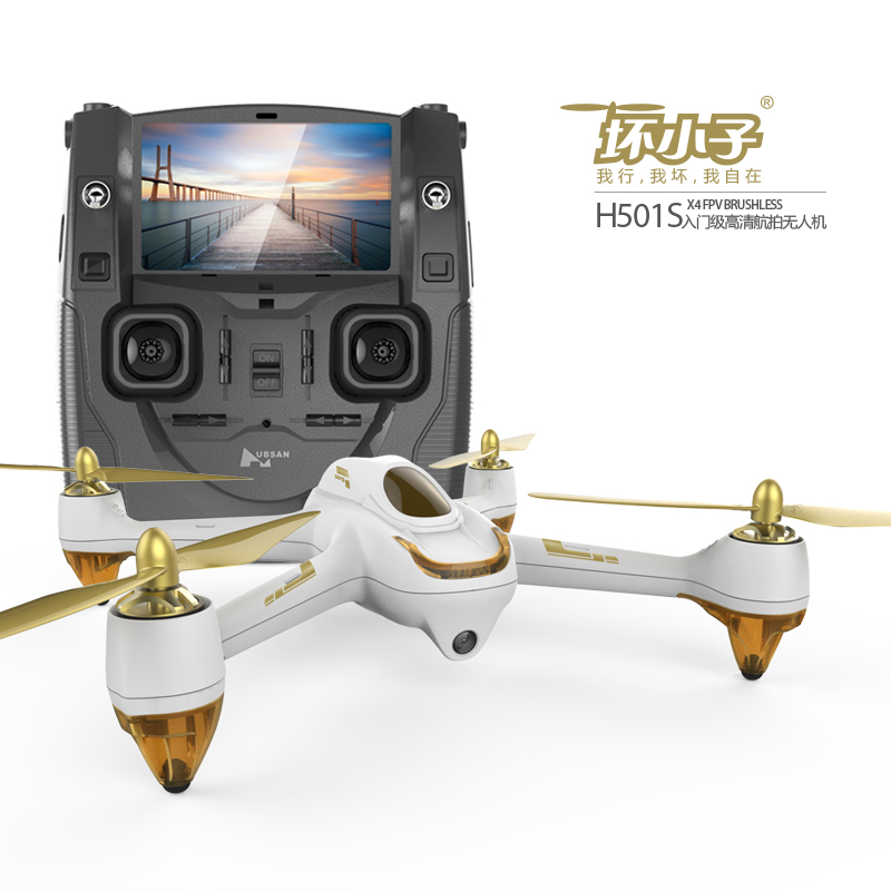 Hubsan DRONES H501S GPS quadrocopter UAV / remote control aircraft / 1080P HD aerial with follow modul drones