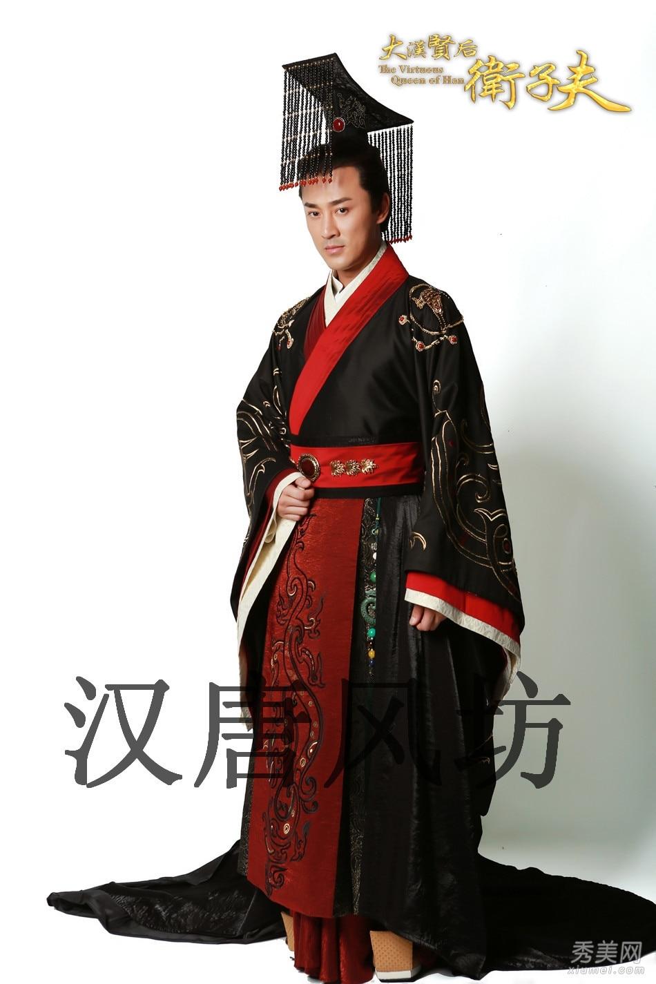 Hot prodaja visoke kvalitete hanfu muški kralj kostim Drevni kineski - Nacionalna odjeća - Foto 2