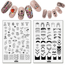 Nail Stamping Plates Sea Newspaper Flower Splice Theme Woven Mesh Pendant Irregular Design Plate Stamp Nails Art Template