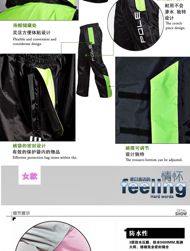 Free Shipping 3 Color Fashion Outdoor Sports Fishing Man & Woman Waterproof Fission Raincoat Suit Motorcycle Raincoat +pants4