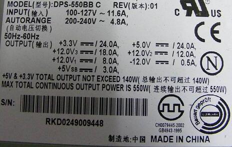 Power supply for DPS-550BB C 550W well tested working power suply for m1z2 5550v3v 550w well tested working