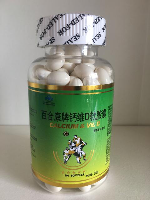 1 garrafa 1100mgx200 Cálcio cápsula mole os adolescentes Mais Velhos adulto suplementos de cálcio de cálcio Líquido