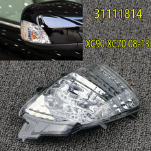 31111814 For Volvo XC70 XC90 2008-2012 Right Rearview Wing Mirror Turn Signal Indicator Light Corner Lamp Lens front turn signal light lens for suzuki hayabusa gsx1300r gsxr1300 2008 2012