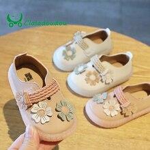 Claladoudou12.5-14.5cm brand 2019 new soft baby sho