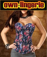 floral pattern zipper front tight corset