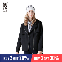 Toyouth Jackets 2019 Autumn Women Solid Color Metal Zipper Decoration Casual Loose All Match Short Coat Outerwear