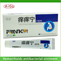 2016New Adult Herbal Hemorrhoid Cream, Ointment Hemorrhoids Anal Fissures Anti Hemorrhoids Antibacterial Herbal Hemorrhoid Cream