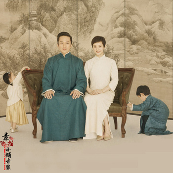 Four Family Members Republican Period Family Photo  Mum - Dad - Daughter-Son Costume Sets Parent-Child Hanfu Costume Sets you zi yin tang dynasty prince and empress costume parent child costume sets mother son stage clothing