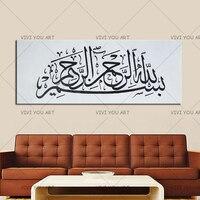 Best Art Wall Art Canvas Living Room Handmade 1 Piece Islamic Arabic Calligraphy Muslim Oil Paintings Home Wall Decorate