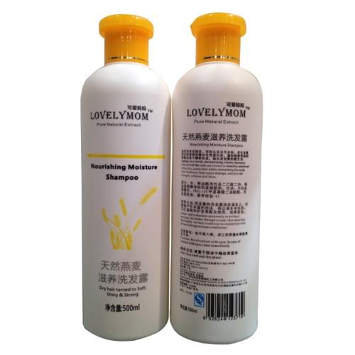 Oat  Hair Shampoo Professional Hair & Scalp Treatment  Hair Growth Smoothing Anti Hair Loss 500ml  Free Shipping