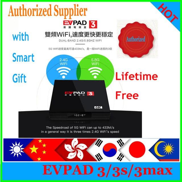 [Authentique] iptv EVPAD3 tv box avec tv gratuite pour l'indonésie, hong kong, TW, corée, japon, indien, singapour, malais chinois fm evpad pro plus