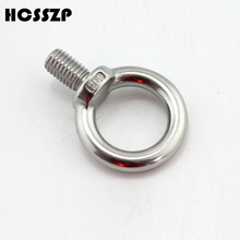 HCSSZP 10 Pcs Lifting Ring Screws Eye Bolt Loop Hole JIS1168 Japanese Style 304 Stainless Steel Fastener for Cable Rope