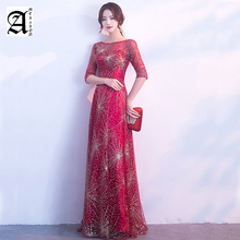 Ameision 2019 New Formal Long Evening Dresses Party abiye Star robe de soiree Vestidos Prom Dress