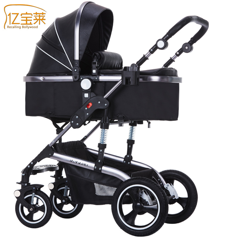 aimile baby stroller 2 in1 stroller four seasons russia free shipping Yibaolai baby stroller can sit and lay down four seasons universal shock proof baby stroller