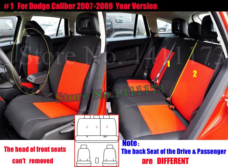 4 in 1 car seat JK-200 CAR SEAT CUSHION (1)