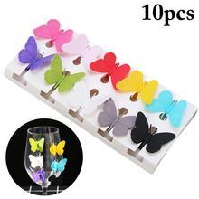 Силиконовые бабочки вечерние маркер на стакан для вина талисманы питьевой Бадди чашки идентификации идентификатор чашки этикетки тег знаки