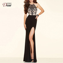 Halter backless high slit maxi dress