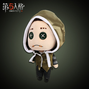 Image 2 - Game Identity Survivor Mercenary Nabb Cosplay Plush Doll Plushie Toy Dress Up Clothing Cute Christmas Gift
