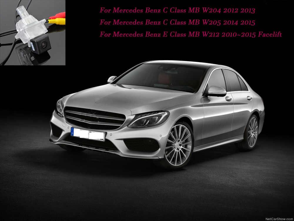Caméra de recul pour voiture et Vision nocturne HD CCD caméra de recul étanche pour MB Mercedes Benz classe E W212 2010 ~ 2015