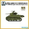 S - modelo modelo PS720133 1/72 segunda guerra mundial britânica M3A3 tanque luz ( reino unido exército ) ( 2 kits em 1 box )