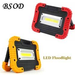 BSOD LED Foollight 10W oświetlenie cob wodoodporna LED ładowane na usb światła uliczne latarka projektor zewnętrzny reflektor LED w Reflektory od Lampy i oświetlenie na