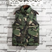 ZOZOWANG Casual Men Winter Camouflage Sleeveless Jackets Male New Couple Waistcoat Mens Vests Warm Outwear Spring Autumn Vest