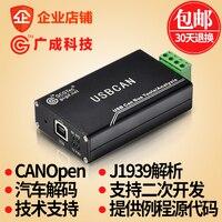 USB может canopen J1939 автобус анализатор карты анализа основной модуль отладки гуанчену