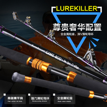 37-60kg 2 Sections 1.8m  Heavy Strong Carbon Boat Fishing Rod Roller Guide Big Game Trolling Jigging Boat Salt Water Super Hard